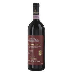 shopsk - Bruno Giacosa Barbaresco Asili Riserva Falletto 750ml